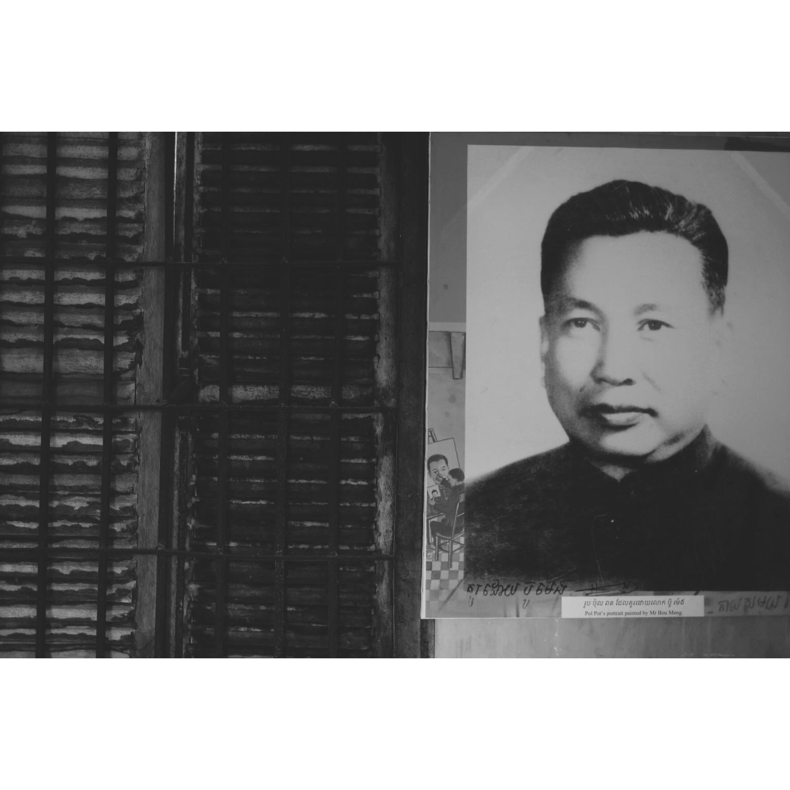 Tuoel Sleng
